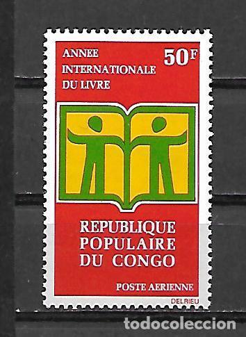 SERIE DE CONGO NUEVA PERFECTA Nº 142 A (Sellos - Extranjero - África - Congo)