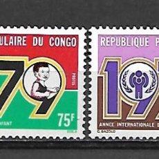 Sellos: SERIE DE CONGO NUEVA PERFECTA Nº 540/41. Lote 187205793