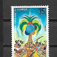 Sellos: SERIE DE CONGO NUEVA PERFECTA Nº 513. Lote 187207272
