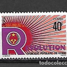Sellos: SERIE DE CONGO NUEVA PERFECTA Nº 466. Lote 187207358