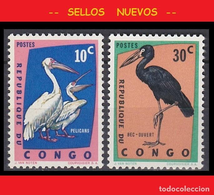 LOTE SELLOS NUEVOS - R. DEL CONGO - PAJAROS - AHORRA GASTOS COMPRA MAS SELLOS (Sellos - Extranjero - África - Congo)