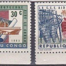 Sellos: LOTE DE SELLOS NUEVOS - REP. DEL CONGO - AHORRA GASTOS COMPRA MAS SELLOS. Lote 192624337