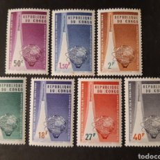 Timbres: CONGO BELGA, YVERT 573-79**, ÓXIDO. Lote 194173026