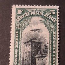 Sellos: CONGO BELGA, YVERT AÉREO 4**. Lote 194173600