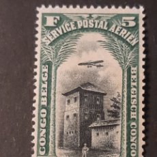Sellos: CONGO BELGA, YVERT AÉREO 4**. Lote 194173625