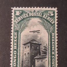 Sellos: CONGO BELGA, YVERT AÉREO 4**. Lote 194173640