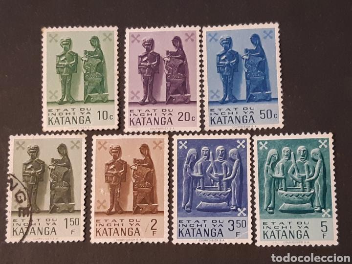 KATANGA, CONGO BELGA, YVERT 52-65, VALORES SUELTOS (Sellos - Extranjero - África - Congo)