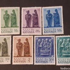 Sellos: KATANGA, CONGO BELGA, YVERT 52-65, VALORES SUELTOS. Lote 194173772