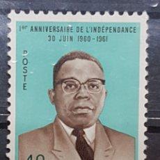 Sellos: REP. DEM. CONGO_SELLO NUEVO_PRESIDENTE KASAVUBU_YT- CD 432 AÑO 1961 LOTE 7702. Lote 194746087