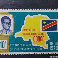 Sellos: REP. DEM. CONGO_SELLO NUEVO_10 ANIVERSARIO INDEPENDENCIA 10$_YT-CD 713 AÑO 1970 LOTE 7719. Lote 194746397