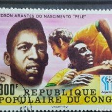 Sellos: REP. POP. CONGO_SELLO USADO_PELE MUNDIAL 78_YT-CG 490 AÑO 1978 LOTE 9171. Lote 195069537