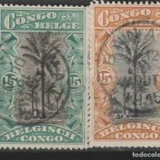 Sellos: LOTE G-SELLOS CONGO BELGA. Lote 195331725