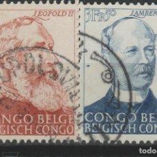 Sellos: LOTE G-SELLOS CONGO BELGA. Lote 195331756