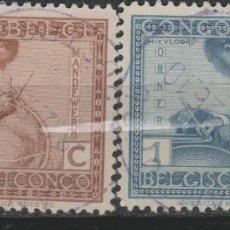 Sellos: LOTE G-SELLOS CONGO BELGA. Lote 195331991