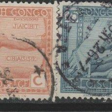 Sellos: LOTE G-SELLOS CONGO BELGA. Lote 195332027