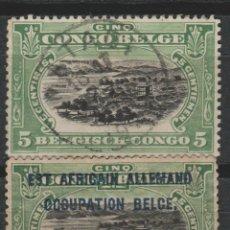 Sellos: LOTE G-SELLOS CONGO BELGA. Lote 195332072