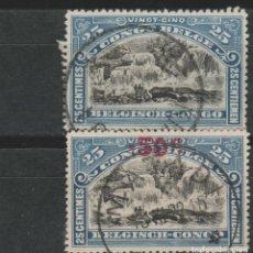 Sellos: LOTE G-SELLOS CONGO BELGA. Lote 195332078