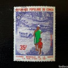 Francobolli: CONGO. YVERT 469 SERIE COMPLETA USADA. DÍA MUNDIAL DE LA SALUD. Lote 196336958