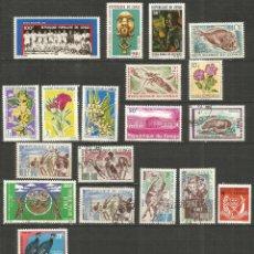 Sellos: CONGO CONJUNTO DE SELLOS NUEVOS Y USADOS. Lote 197524406