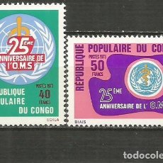 Timbres: CONGO YVERT NUM. 326/327 ** SERIE COMPLETA SIN FIJASELLOS. Lote 202265323