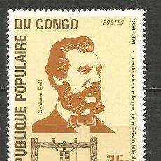 Timbres: CONGO YVERT NUM. 416 ** SERIE COMPLETA SIN FIJASELLOS. Lote 202265595
