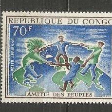 Sellos: CONGO CORREO AEREO YVERT NUM. 63 ** SERIE COMPLETA SIN FIJASELLOS. Lote 202267193