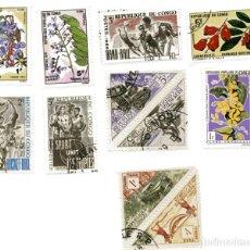 Sellos: LOTE 7 SELLOS Y 2 TIMBRES CONGO. 1966- 1971. Lote 204713895
