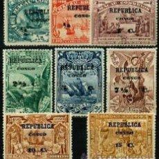 Sellos: CONGO PORTUGUES 1913 MACAO. Lote 205397562