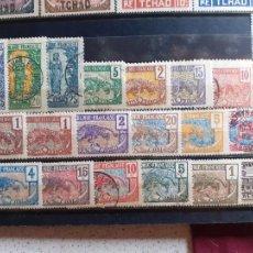 Sellos: CONGO FRANCÉS. 21 SELLOS. Lote 205576360