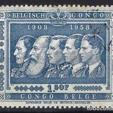 Timbres: CONGO BELGA 1958 - 50º ANIV. DE LA COLONIA DEL CONGO, REYES BELGAS - SELLO USADO. Lote 206230933