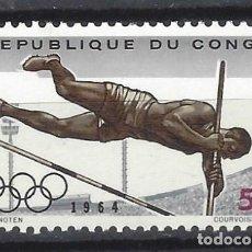 Timbres: REP. DEM. DEL CONGO 1964 - JJOO DE TOKIO - SELLO NUEVO **. Lote 206304773