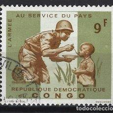 Francobolli: REP. DEM. DEL CONGO 1965 - EL EJÉRCITO AL SERVICIO DEL PAÍS - SELLO USADO. Lote 206307065