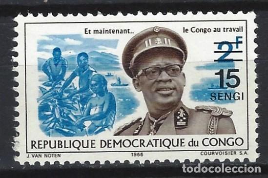 REP. DEM. DEL CONGO 1968 - SERIE DEL 66, SOBRECARGADO - SELLO NUEVO ** (Sellos - Extranjero - África - Congo)