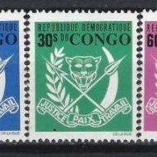 Sellos: REP. DEM. DEL CONGO 1969 - ESCUDO NACIONAL, S.COMPLETA - SELLOS NUEVOS **. Lote 206307393