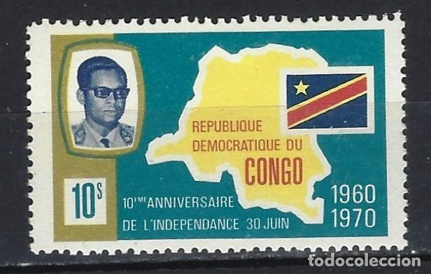 REP. DEM. DEL CONGO 1970 - 10º ANIV. DE LA INDEPENDENCIA - SELLO NUEVO ** (Sellos - Extranjero - África - Congo)