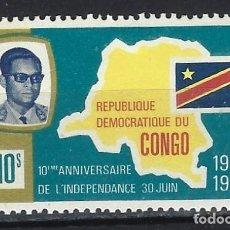 Sellos: REP. DEM. DEL CONGO 1970 - 10º ANIV. DE LA INDEPENDENCIA - SELLO NUEVO **. Lote 206307506