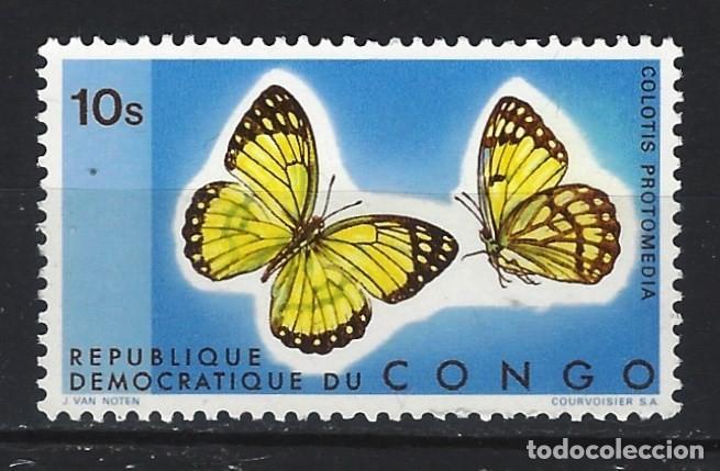 REP. DEM. DEL CONGO 1971 - FAUNA, MARIPOSA, ESPLENDOROSA AMARILLA - SELLO NUEVO ** (Sellos - Extranjero - África - Congo)