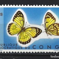 Sellos: REP. DEM. DEL CONGO 1971 - FAUNA, MARIPOSA, ESPLENDOROSA AMARILLA - SELLO NUEVO **. Lote 206307627