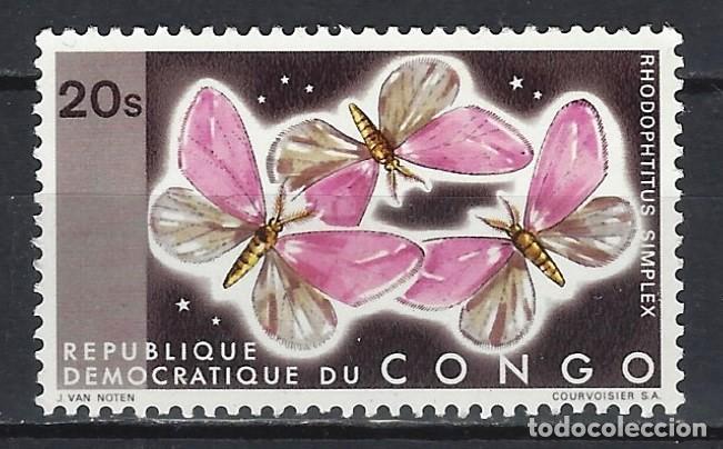 REP. DEM. DEL CONGO 1971 - FAUNA, MARIPOSA, RHODOPHTITUS SIMPLEX - SELLO NUEVO ** (Sellos - Extranjero - África - Congo)