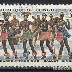 Sellos: REP. DEL CONGO 1964 - FOLKORE - SELLO USADO. Lote 206314840