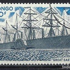 Sellos: REP. DEL CONGO 1976 - BARCOS ANTIGUOS, AÉREO - SELLO USADO. Lote 206315062