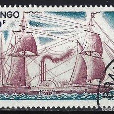 Sellos: REP. DEL CONGO 1976 - BARCOS ANTIGUOS, AÉREO - SELLO USADO. Lote 206315150