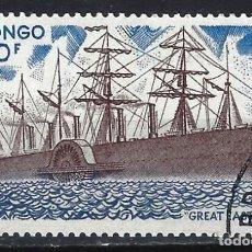 Sellos: REP. DEL CONGO 1976 - BARCOS ANTIGUOS, AÉREO - SELLO USADO. Lote 206315175