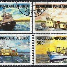 Sellos: REP. DEL CONGO 1984 - TRANSPORTE, BARCOS, S.COMPLETA - SELLOS USADOS. Lote 206315356