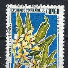 Sellos: REP. DEL CONGO 1971 - FLORES TROPICALES - SELLO USADO. Lote 206315510