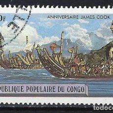 Sellos: REP. DEL CONGO 1979 - 200º ANIV. DE LA MUERTE DE JAMES COOK - SELLO USADO. Lote 206315691