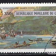 Sellos: REP. DEL CONGO 1979 - 200º ANIV. DE LA MUERTE DE JAMES COOK - SELLO USADO. Lote 206315755