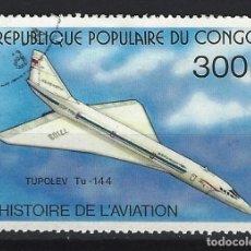 Sellos: REP. DEL CONGO 1977 - HISTORIA DE LA AVIACIÓN, TUPOLEV TU-144 - SELLO USADO. Lote 206316107