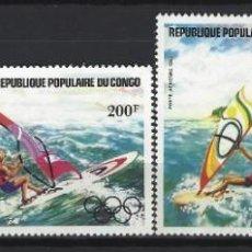 Sellos: REP. DEL CONGO 1983 - AÑO PRE-OLÍMPICO, AÉREOS, S.COMPLETA - SELLOS USADOS. Lote 206316276