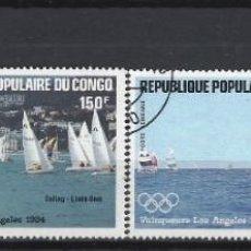 Sellos: REP. DEL CONGO 1984 - GANADORES DE LA MEDALLA DE ORO DE LOS JJOO LOS ANGELES, S.COMPLETA - S. USADOS. Lote 206316605